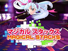 Играть на зеркале Вулкан в Magical Stacks